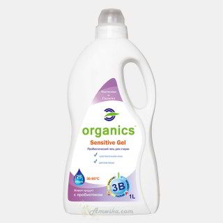 ORGANICS Sensitive Gel 1 л